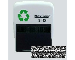 Maxstamp SI-10 ID Protection Rubber Stamp